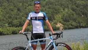 Радослав Константинов завърши на 9-о място на колоездачната обиколка на Камерун