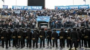 УЕФА наказа Зенит заради расизъм на феновете