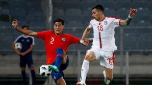 Сърбия загуби от Чили в Австрия (видео)