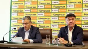 Днес ще научим жребия за новия сезон в Първа лига