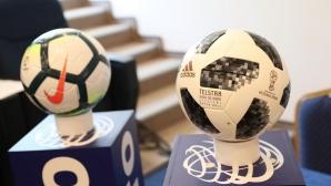 Ето топките, с които ще се вкарват голове по родните терени
