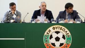 БФС ще продължи да плаща съдийските такси на водещите школи в България