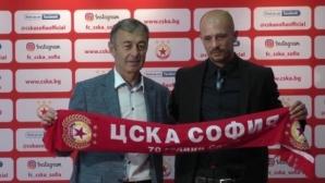 Ел Маестро: Има голямо качество в ЦСКА
