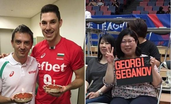 Георги Сеганов има фенове и в Япония