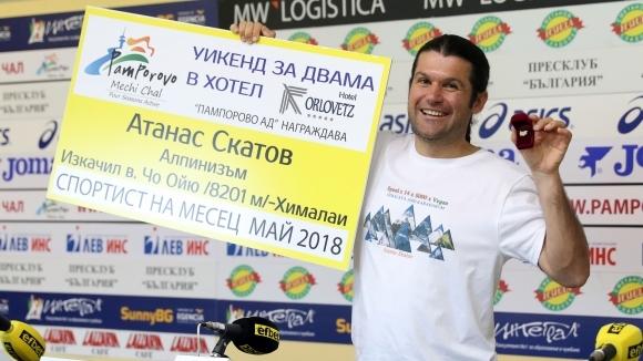 Алпинистът Атанас Скатов е спортист на месец май