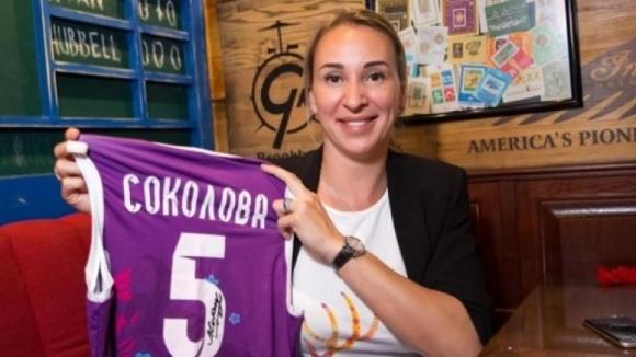 Любов Соколова стана мениджър на Динамо (Краснодар)