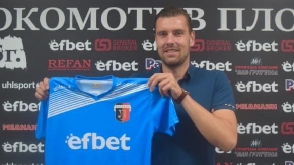 Официално: Мартин Луков подписа с Локомотив (Пловдив)