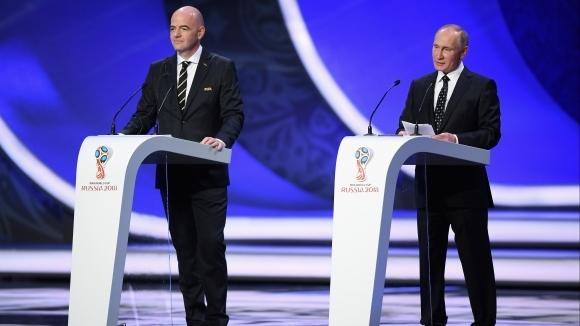 Путин ще участва на 68-ия Конгрес на ФИФА