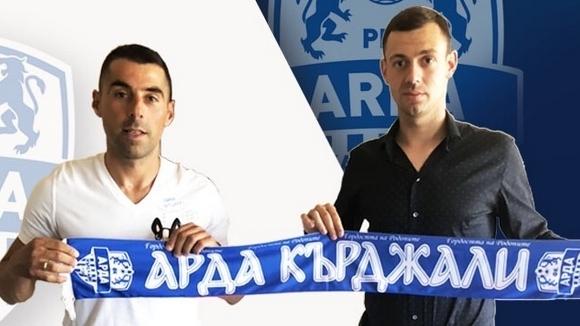 Арда представи сериозно име в българския футбол