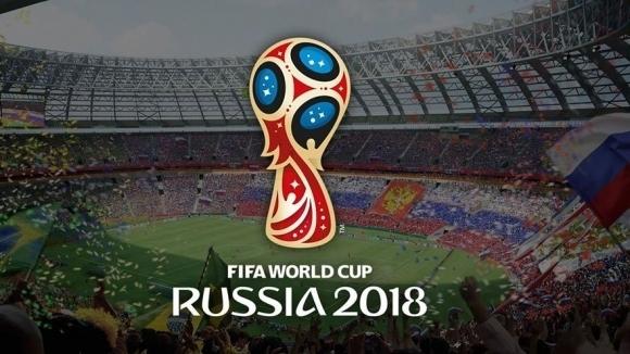 Залог на всички мачове от Световното за деня, увеличена печалба