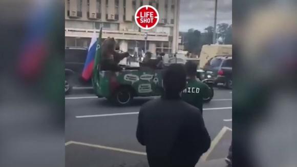 Мечка с вувузела ликува в Москва (видео)