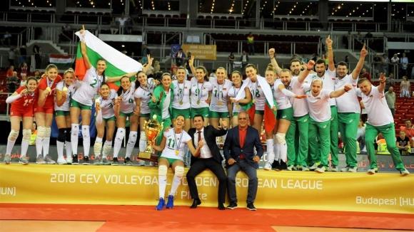 България спечели Златната европейска лига (видео + снимки)