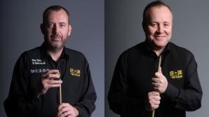 Световният снукър се завръща в България с Марк Уилямс и Джон Хигинс