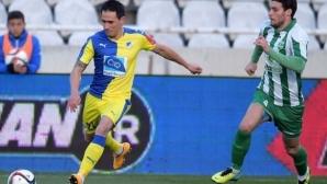 Живко Миланов започна подготовка с АПОЕЛ, но ще преговаря за раздяла