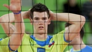 Халкбанк се подсили със словенски национал