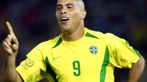 Легендата Роналдо: Време е Бразилия отново да е Световен шампион
