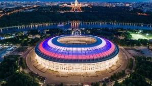 Млади рускини ще гонят топките на мача на откриването