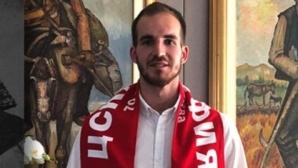 Новият вратар на ЦСКА-София: Дойдох в най-добрия отбор в България