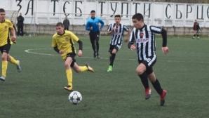 Пловдивско дерби на 1/4-финалите на Републиканското първенство при U15