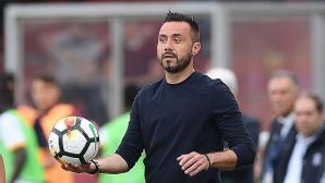 Сасуоло обяви името на новия си треньор