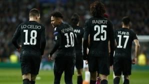 УЕФА засега няма да наказва ПСЖ заради финансовия феърплей