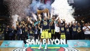 Фенербахче спечели титлата в Турция за трета поредна година