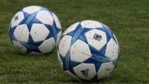 Витоша 13 (София) и Н-Спорт спечелиха държавните финали по футбол-9 и футбол-7