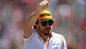 """Алонсо бе най-бърз в прекъсваната втора квалификация за """"24-те часа на Льо Ман"""""""