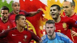 Роналдо и Португалия проверяват има ли пулс Испания