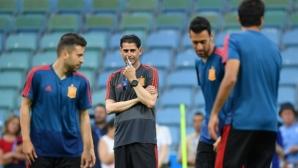 Това е авангардът на Испания срещу Португалия