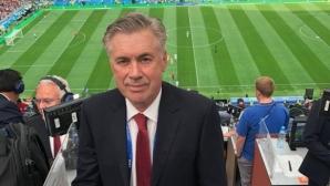 Анчелоти: Никога не бих работил в Интер и Барселона