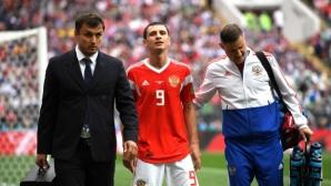 Не е ясно дали Дзагоев ще играе отново