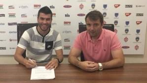 Носител на Купата на България подписа с клуб от Лига 1
