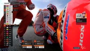 Дови най-бърз преди квалификацията на MotoGP, скъпо падане за Маркес