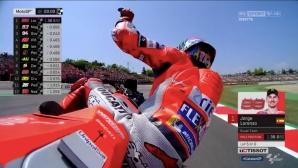 Ядосаха Лоренсо, но той победи Маркес и се завърна на полпозишън в MotoGP (видео)