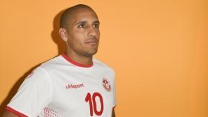 Двама титуляри на Тунис възстановени от контузии за мача с Англия
