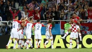 Успешно начало за Хърватия срещу Нигерия (видео + галерия)