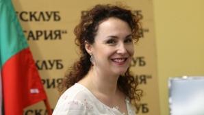 """Мария Петрова откри петото издание на турнира """"Тракия къп"""""""