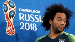 Марсело ще изведе Бразилия с капитанската лента днес