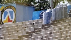 """Левски приведе сектор """"В"""" в приличен вид за мачовете от Лига Европа"""