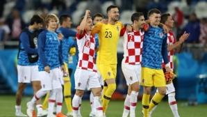 Давор Шукер е доволен от атмосферата в хърватския лагер