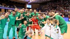 България със сериозни промени на турнира в Иран