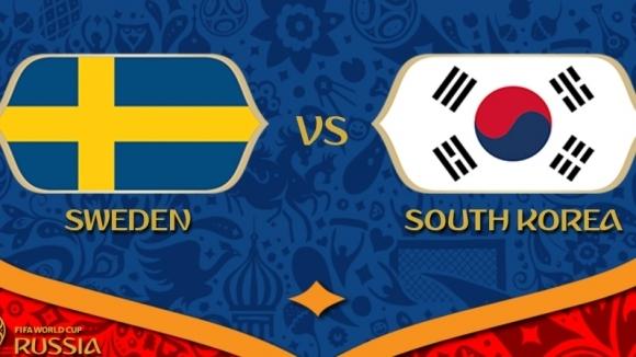Швеция и Южна Корея в битка без право на грешка