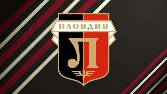 Треньорският колектив в ДЮШ на Локомотив (Пд) подкрепи Димитър Палазов