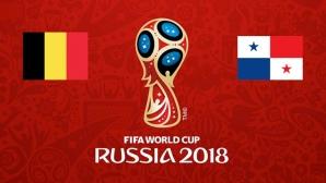 Скритият фаворит Белгия излиза на сцената срещу Панама