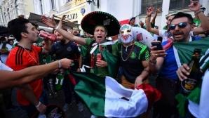 Ликуващите мексиканци предизвикаха изкуствено земетресение