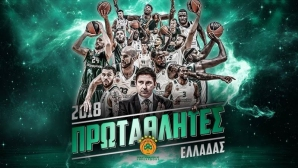 Панатинайкос триумфира с титлата на Гърция