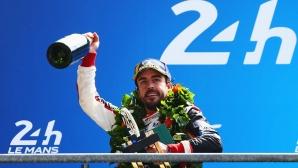 Алонсо се опасявал от повреда като в Инди 500