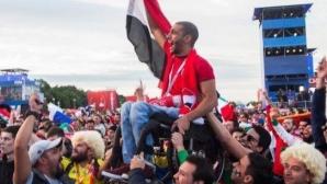 Сърдечен жест на група фенове показа духа на Мондиал 2018