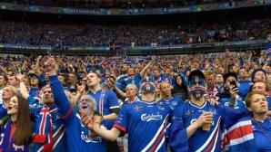 Страхотна реклама с участието на националния отбор на Исландия (видео)